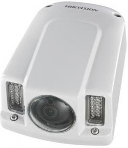 Hikvision DS-2CD6510-I (4mm)