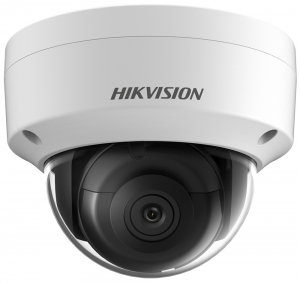 Hikvision DS-2CD2145FWD-IS (4mm)