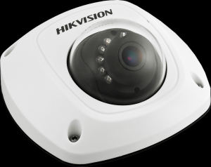 Hikvision DS-2CD6520D-IO (2.8mm)