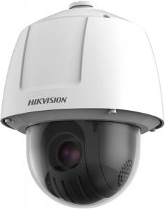 Hikvision DS-2DF6225X-AEL